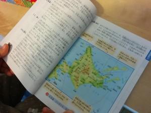 学習かるた 都道府県付録
