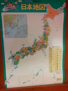 日本地図ポスター