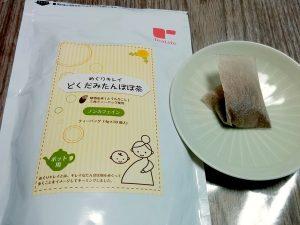 たんぽぽ どくだみ茶3
