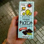 チョコミント 豆乳1