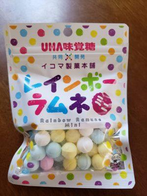 UHA 味覚糖共同開発イコマ製菓本舗レインボーラムネ ミニ1